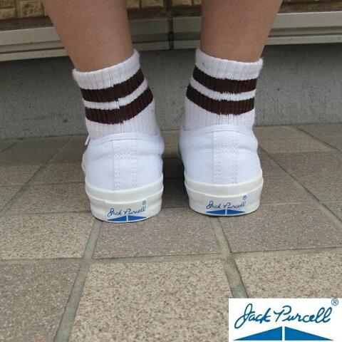コンバース送料無料22.0cm-25cmジャックパーセル白ホワイトConverseJackPurcellwhiteレディースサイズユニセックスモノトーンスニーカー靴