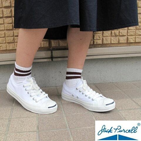 コンバースあす楽対応22.0cm-25cmジャックパーセル白ホワイトConverseJackPurcellwhiteレディースサイズユニセックスモノトーンスニーカー靴