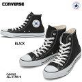 コンバース23.0cm-24.5cmキャンバスオールスターハイブラックレディースサイズユニセックスConverseCanvasAllStarHIBlack定番ハイカットスニーカー靴
