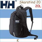ヘリーハンセン あす楽対応 2017年モデル スカルティン 20 ブラック  リュックサック リュック 鞄 バッグ アウトドア スカルティン20  HELLY HANSEN Skarstind 20 20L K black HOY91702