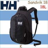 ヘリーハンセン 2017年モデル サンドヴィーク18 ブラック リュックサック リュック 鞄 バッグ アウトドア HELLY HANSEN Sandvik 18 18L K HOY91704
