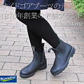 BlundstoneBS510VoltanBlackブランドストーンボルタンブラックスムースレザーサイドゴアブーツサイドゴアブーツユニセックスレディーズウィメンズメンズ