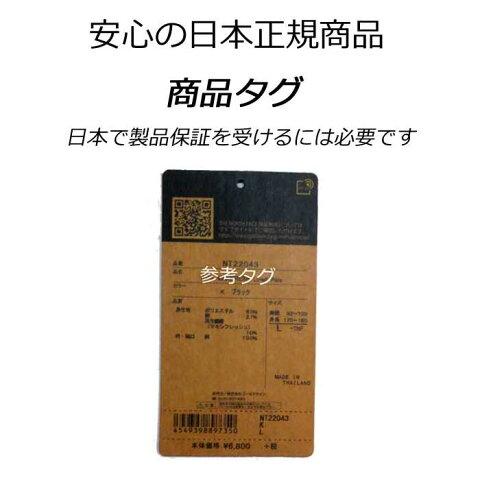 ザノースフェイスプロヒューズボックスnm81452Kバックパック/リュックサックTheNorthFacePROFuseBox30L新社会人ビジネスブラック