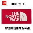 ザ ノースフェイス 2017年新作 マキシフレッシュパフォーマンスタオル L The North Face MAXIFRESH PF Towel L NN21773 (R)レッド
