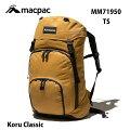 マックパックコルークラシック(32L)MM71950タソックmacpacKoruClassic(TS)Tussockリュックサックバックパックアウトドア