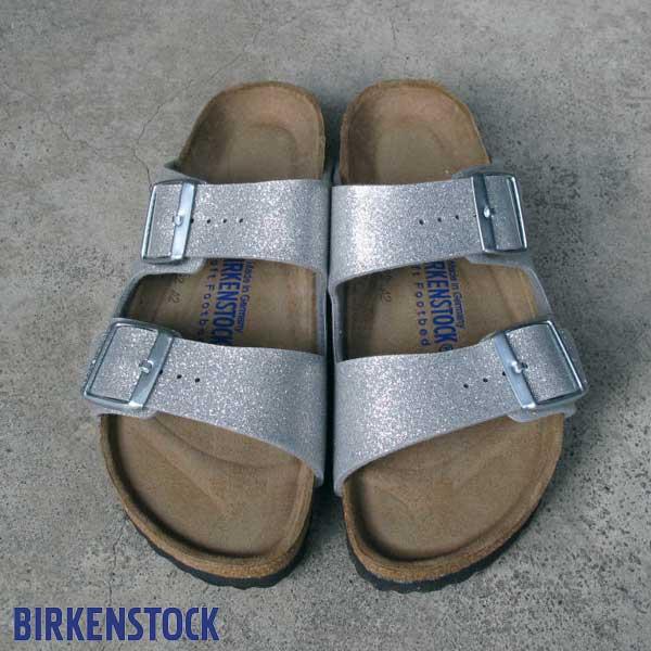 birkenstock arizona sandal silver