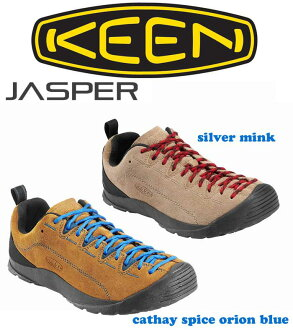 Keen women's ladies Jasper outdoor shoes / trekking shoes / comfort shoes KEEN WOMENS JASPER