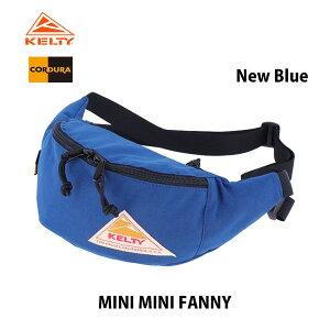 ケルティ 2592263 ニューブルー ネコポス便対応 ヴィンテージ ミニミニ ファニー KELTY Vintage Mini Mini Fanny New Blue ヒップ バッグ / コーデュラ ウエストバック