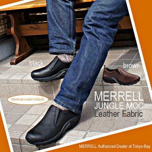 送料無料、10%offメレル ジャングルモック レザー Merrell Jungle Moc Leather 2Colors Black...