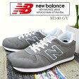 ニューバランス あす楽対応 送料無料 M340 2E GY グレー 22 22.5 23 23.5 24 24.5 25cm レディースサイズ (ユニセックス) New Balance ランニング カジュアル スニーカー シューズ 靴