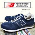 ニューバランスM3402ENVネイビー2222.52323.52424.525cmレディースサイズ(ユニセックス)NewBalanceランニングカジュアルスニーカーシューズ靴