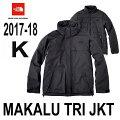 ザノースフェイスマカルトリクライメートジャケット(メンズ)秋から春にかけて長期間活用できる、中わた入りインナー付きジャケットTheNorthFaceMakaluTriclimateJacketNP61637(K)ブラック