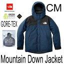 ザ ノースフェイス 今年注目のゴアテックス防水ダウン【GO OUT12月号 表紙掲載商品】 マウンテンダウンジャケット(メンズ) 防水ダウンジャケット The North Face Mens Mountain Down Jacket ND91737 (CM)コズミックブルー