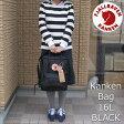 フェールラーベン あす楽対応 送料無料 カンケンバッグ ブラック 16L 日本正規品  FJALLRAVEN KANKEN BAG BLACK リュックサック バックパック アウトドア カンケン