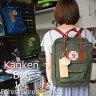 フェールラーベン あす楽対応 送料無料 カンケンバッグ フォレストグリーンオックスレッド 16L 日本正規品  FJALLRAVEN KANKEN BAG FORESTGREEN OXRED リュックサック  アウトドア カンケン