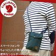 フェールラーベン あす楽対応 ポケット ネイビー 日本正規品  FJALLRAVEN POCKET Navy G-1000 ポシェット ポーチ 鞄 ショルダーバッグ ショルダー バッグ