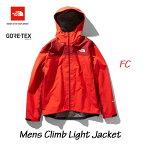 ザ ノースフェイス NP11503 FC クライムライトジャケット(メンズ) The North Face Mens Climb Light Jacket ファイアリーレッド×カーディナルレッド