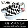 バンズ 8月28日出荷予定 送料無料 クラシック スリッポン スリップ オン ブラック/ホワイト チェッカー チェック ヴァンズスケート シューズ スニーカーVANS Classic Slip-On Black and White Checker / white Classic slip on VANS USA定番商品