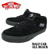 バンズ 送料無料 ハーフキャブ オールブラック スエード  26.5 27 27.5 28 29cm スティーブ キャバレロ Vans Half Cab Black/black Suede VANS スニーカー ヴァンズ ALL BLACK