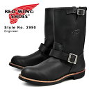 【20%OFF】★レビューを書いて送料無料 ! REDWING 2990 11-INCH HARNESS ENGINEER BOOT BLACK ...