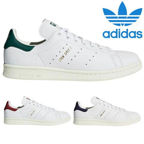 brand new d6eea 8be1d  送料無料 アディダス adidas スタンスミス スニーカー レディース ウィメンズ メンズ オリジナルス ホワイト 白 Originals STAN  SMITH WHITE CQ2871 CQ2870 CQ2195 ...