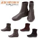アルコペディコ L'ライン L8(ショートブーツ) レディース ブラック ブラウン 靴 おしゃれ コンフォート ARCOPEDICO SHORT BOOTS 506127..