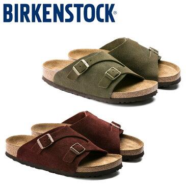ビルケンシュトック チューリッヒ ソフトフットベッド GC1011306 GC1011310 サンダル コンフォートサンダル レディース メンズ シューズ カーキ バーガンディ BIRKENSTOCK ZURICH SFB 靴 ユニセックス FOREST PORT 送料無料