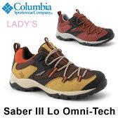 コロンビア ウィメンズ セイバー3ロウ オムニテック トレッキングシューズ レディース トレイル アウトドア 防水 メープル スパイス 茶 赤 女性 Columbia Women's Saber III Lo Omni-Tech 送料無料