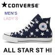 コンバース オールスター ハイカット スニーカー メンズ レディース 星柄 プリント キャンバス ネイビー 男性 女性 CONVERSE ALL STAR ST HI 送料無料