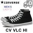 コンバース CV VLC HI スニーカー レディース メンズ ハイカット シューズ 靴 バルカナイズド キャンバス 黒 ブラック CONVERSE BLACK 送料無料