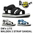 【正規品】ドクターマーチン サンダル メンズ レディース ストラップ スポーツサンダル ブラック グレー 青 ブルー 黒 男性 女性 Dr.Martens DM's LITE MALDEN 3 STRAP SANDAL 送料無料 靴
