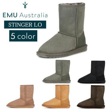 エミュ EMU Stinger Lo スティンガー ロー ムートンブーツ ブーツ シューズ もこもこ シープスキン 茶 黒 グレー ベージュ 女性 レディース ウィメンズ W10002 靴 くつ クツ 暖かい あったか 防寒