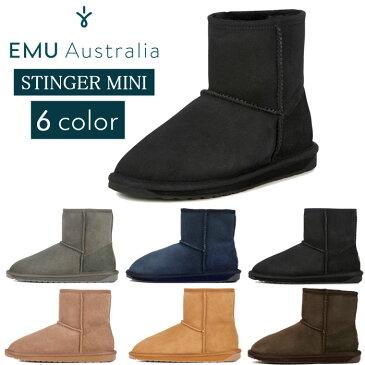 日本正規品 EMU エミュー Stinger MINI スティンガー ミニ ムートンブーツ ブーツ シューズ もこもこ シープスキン 茶 黒 グレー ベージュ ネイビー 女性 レディース ウィメンズ W10003 靴 くつ クツ 暖かい あったか 防寒