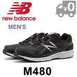 ニューバランス M480 BK5 スニーカー メンズ ランニングシューズ 幅広 靴 軽量 トレーニング ローカット 男性 黒 ブラック New Balance 送料無料