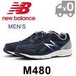 ニューバランス M480 BL5 スニーカー メンズ ランニングシューズ 幅広 靴 軽量 トレーニング ローカット 男性 ブルー New Balance 送料無料