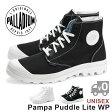 パラディウム ウィメンズ メンズ パンパ パドルライト WP 73085 レディース メンズ スニーカー レインシューズ 防水 雨 台風 雪 PALLADIUM Pampa Puddle Lite WP 送料無料 靴