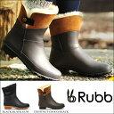 Rubb HELSINKI ラブ ヘルシンキ ラバー ショートブーツ レインブーツ ママ 長靴 レディース 女性用 ムートンブーツ スノーブーツ