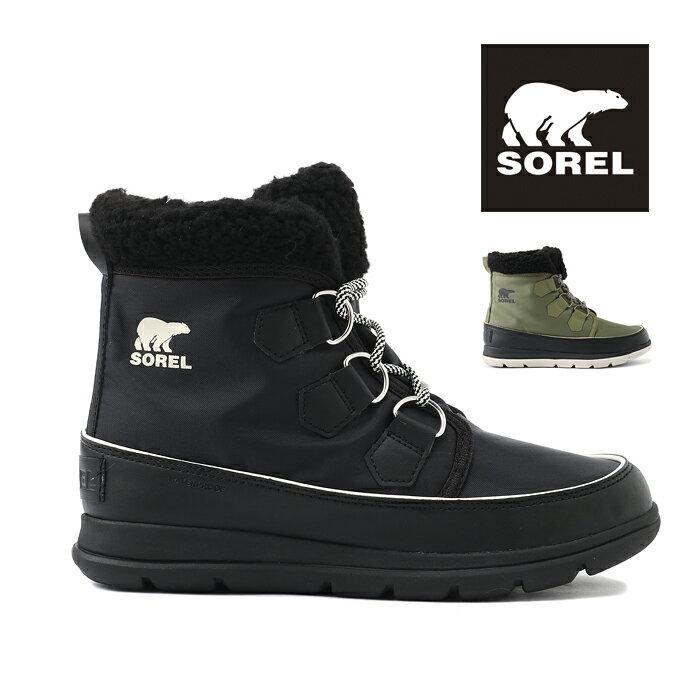 レディース靴, スノーシューズ  SOREL Explorer Carnival NL3040 010 371