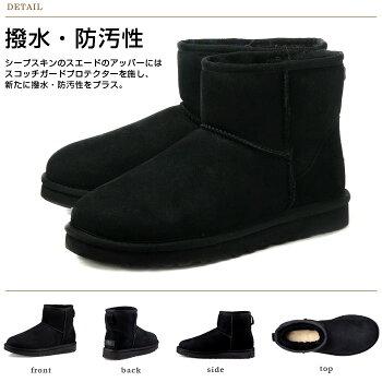 対応送料無料アグオーストラリアクラシックミニ2レディースミニ丈シープスキンブーツ黒ブラックチェスナットグレーチョコレートUGGAUSTRALIACLASSICMINI2海外正規品1016222靴