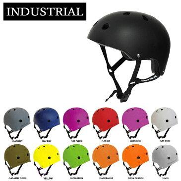【送料無料】ヘルメット 子供 インダストリアル キッズ 子ども 自転車 ストライダー プロテクター スケートボード スケボー BMX メンズ レディース 大人 大きいサイズ ジュニア 男の子 女の子 INDUSTRIAL HELMET