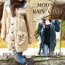 《雨の日に大活躍のオシャレなレインコート》【レビューを書いて300円キャッシュバック】Those days rain coat RMC-BE RMC-KH color BEIGE KHAKI レインコート ゾーズデイズ カラー ベージュ カーキー ナイロン素材 レディース 女性用