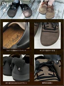 naturelHerefordNT561ナチュレヘレフォードクロッグサンダルコンフォートサンダル冷とり靴下にも相性抜群メンズレディースsgs