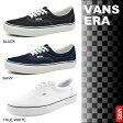 バンズ エラ スニーカー メンズ レディース スケートシューズ キャンバスシューズ デッキシューズ 黒 白 ブラック ネイビー トゥルーホワイト US企画モデル VANS ERA BLACK NAVY TRUE WHITE 靴 送料無料