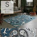 【在庫処分のため大特価】DICTUM ディクトム マイクロウィルトン織りラグ ペイズリー PX-700 約140×190cm(Sサイズ/約1.5畳相当)
