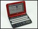 カシオ電子辞書エクスワードXD-K6100RD(レッド)130のコンテンツ