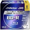 Victor ビクターBV-R130CW5 [録画用BD-R 追記型 1-4倍速 片面1層 25GB 5枚 ホワイトレーベルインクジェットプリンター対応]レターパック便