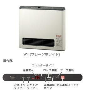 東京ガス ガスファンヒーター NR-B120FH-WH [プレー...