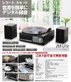 ������̵��(���졦Υ���)��3Way�쥳����/CD/�����å��б��ޥ������ݥץ졼�䡼ZM-LP2