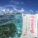 海水天日塩1kg 大自然からの美味しい贈り物海水天日塩 1kg 【わけあり】【在庫限り】