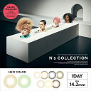 N's COLLECTION1箱10枚入り 1日使い捨て ワ...